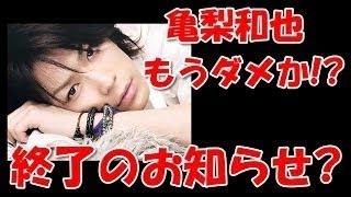 2016/1/16 21:00 スタート 2016年冬ドラマ 「怪盗 山猫」 日本テレビ系 ...