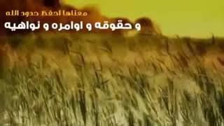 الصلاة  الشيخ خالد الراشد