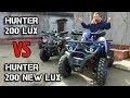 Что нового в квадроцикле Avantis Hunter 200 NEW Lux? Сравниваем с предыдущей версией