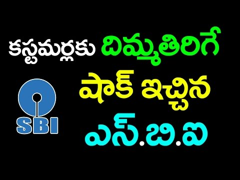 Very Important News For STate Bank Customers | SBI New Rules From April 1 | Eagle Movies