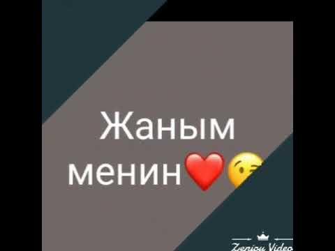 Кыргызча суйуу смс
