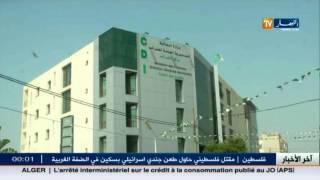 المديرية العامة للضرائب تعلن عن تمديد آجال دفع تصريح الضريبة الجزافية الوحيدة إلى 31 مارس