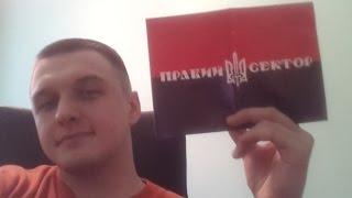 Место встречи: Руслан Осташко набил морду польскому националисту Томашу Масейчуку