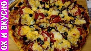 Итальянское Тесто Для Пиццы. Пицца На Тонком Тесте за 10 Минут.