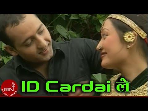 ID cardai le by Satyakala Rai
