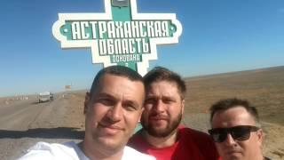 Поїздка c наметами р. на Ахтубу 2018 р.!!! Відмінна рибалка і відпочинок!!!