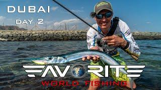 Серьезный рокфишинг Рыбалка на джиг и воблеры в Дубае День 2 Favorite World Fishing