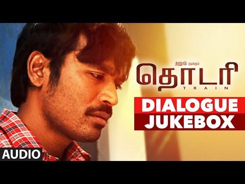 Thodari Movie   Dialogues Jukebox   Dhanush,Keerthy Suresh,D,Prabhu Solomon