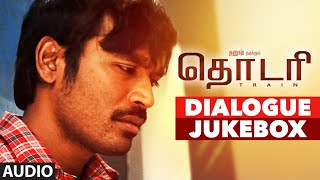 Thodari Movie  Dialogues Jukebox  Dhanush,keerthy Suresh Solomon