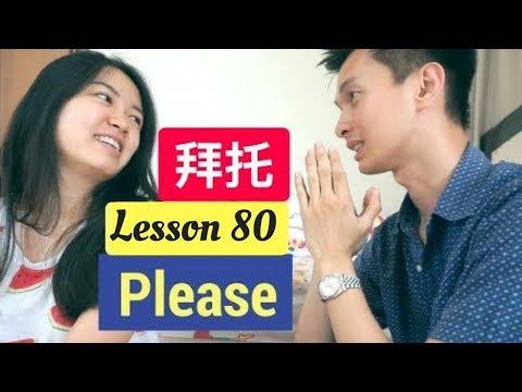Lesson 81. Belajar Bahasa Mandarin Please (Mohon bantuan) 拜托