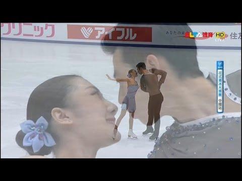 2015 Cup of China - Xuehan WANG / Lei WANG (SP) ELTA HD