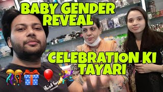 Baby Gender Reveal Celebration Ki Tayari || Pakistani Family Vlogs || Couple Vlogs
