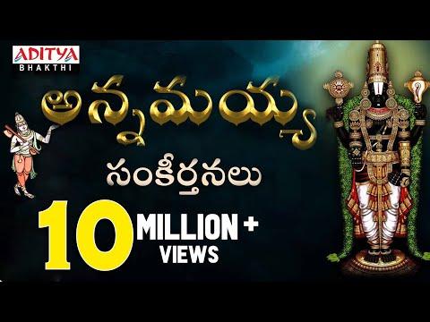 Popular Annamayya Krithis    Nitya Santhoshini   Telugu Devotional Songs Jukebox