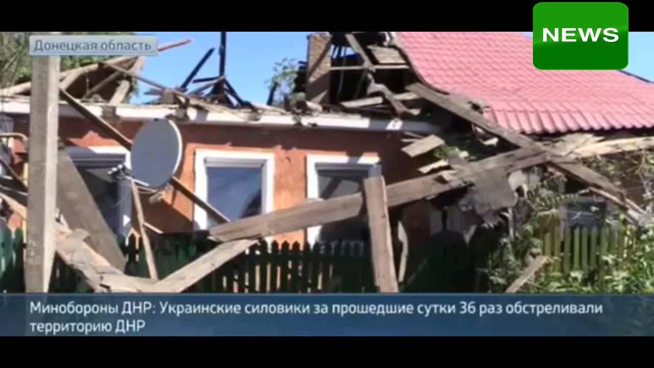 Украина луганская область алчевск новости