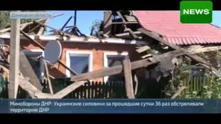 Бои в Донецке Последние Новости Сегодня Украина Россия ДНР ЛНР ДОНБАСС