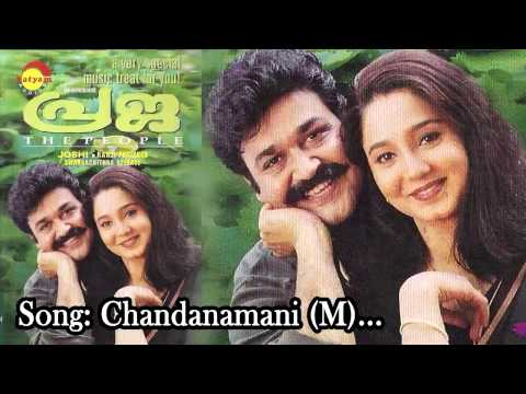 Chandanamani (M)  -   Praja