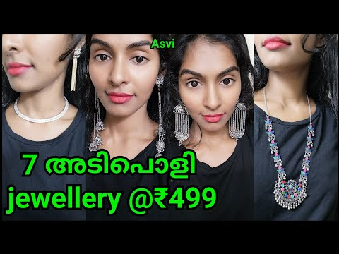 Grab box jewellery unboxing&review|Affordable jewellery subscription box|Malayalam haul|Asvi