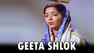 Geeta Shlok (Video Song) - Swarg Narak