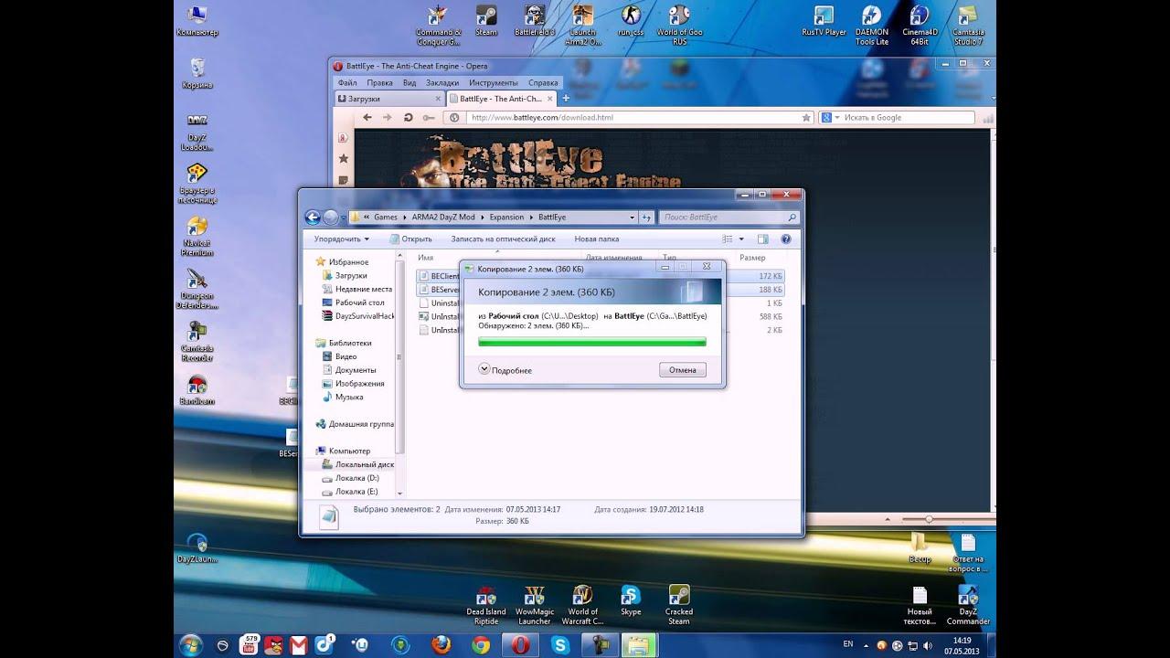 battleye download 32 bit