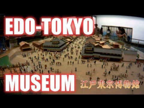 【Tokyo Guide】EDO-TOKYO MUSEUM #1 (Ryogoku)江戸東京博物館