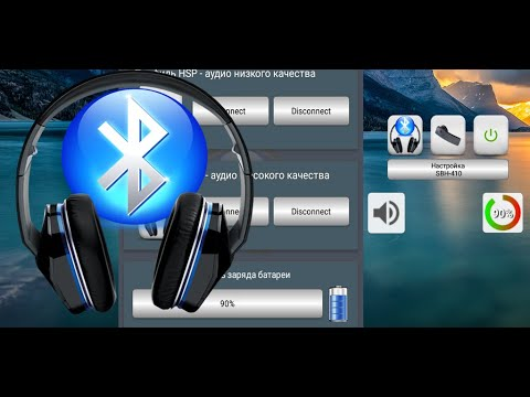 Bluetooth Audio Widget for PC - Download Free for Windows 10, 7, 8 and Mac