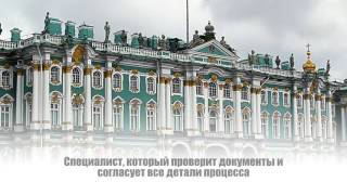 Купить оффшор в Санкт Петербурге(Купить оффшор в Санкт Петербурге Если вы работаете в Санкт-Петербурге, у вас может не быть времени на долги..., 2016-08-05T11:56:42.000Z)