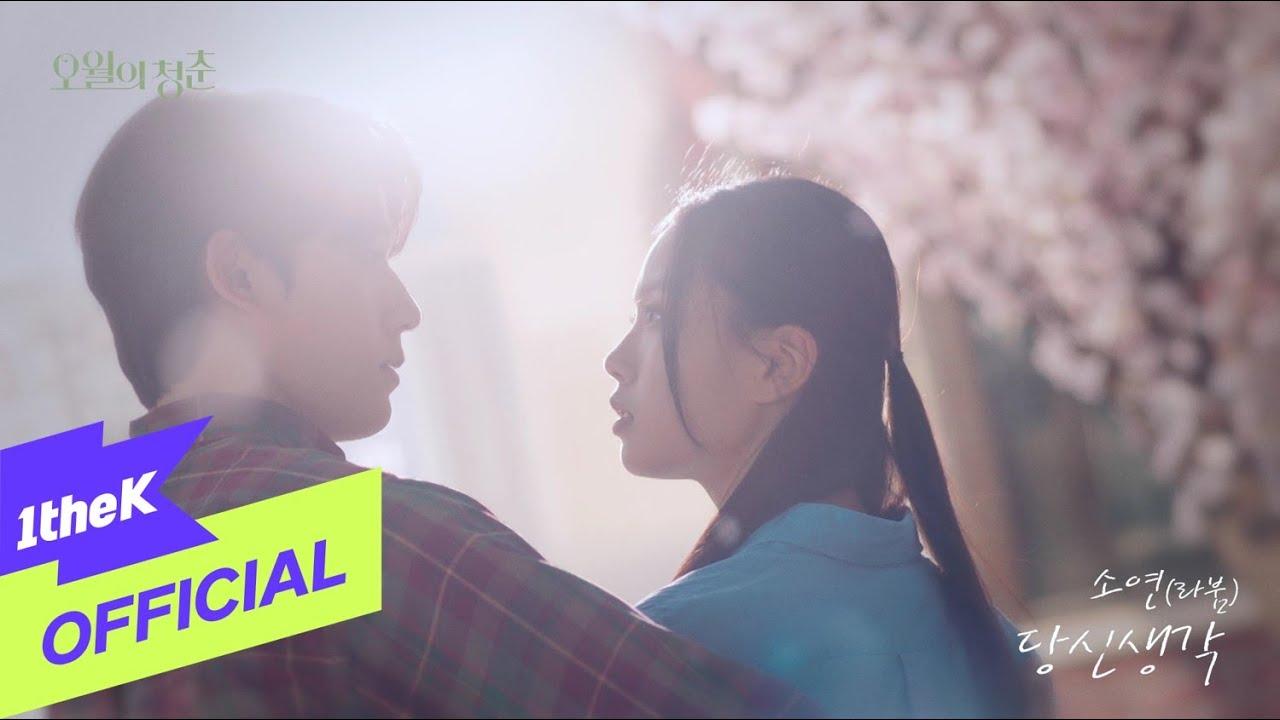 เพลงเกาหลีใหม่ล่าสุด อัพเดท 17/5/2021 | เพลงใหม่ เพลงใหม่ล่าสุด