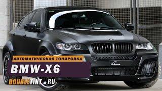 Тюнинг BMW X6 . Автоматическая тонировка BMW X6(, 2016-03-19T19:04:05.000Z)