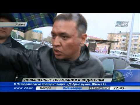 В РК запретят ночные перевозки пассажиров на автобусах