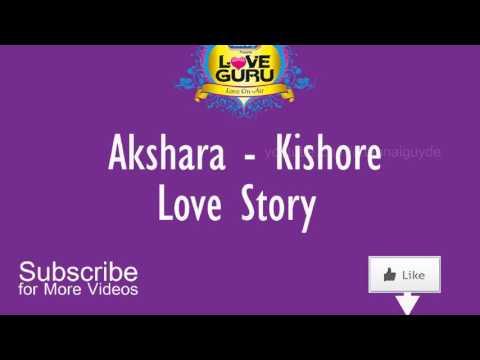 Akshara - Kishore Love Story   Love Guru Tamil