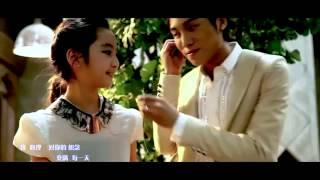 Mi2 - Brave Love