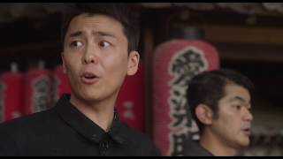 映画『地の塩 山室軍平』トレーラー 出演:森岡龍(山室軍平)、我妻三...