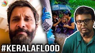 Chiyaan Vikram donated 35 Lakhs | Prabhas, D Imman | Flood Victims of Kerala | Latest News