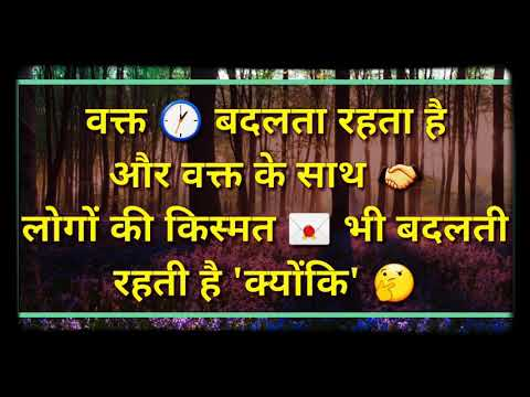 ✡ Inspirational Quotes ✡ Motivational Lines About Life - New WhatsApp Status Video