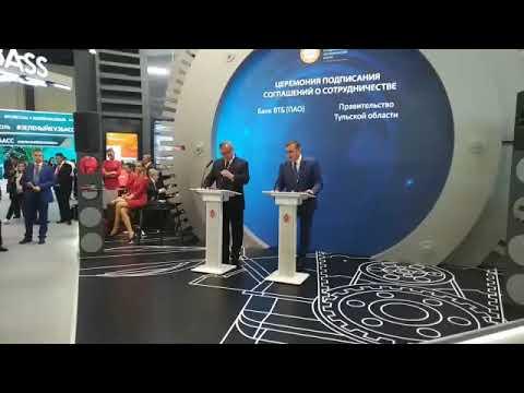 Алексей Дюмин подписал соглашение о сотрудничестве с Банком ВТБ
