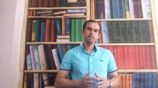 Видео приглашение Алексея Бессонова на обучение китайскому языку