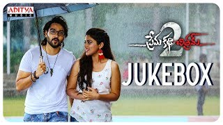 Prema Katha Chitram 2 Full Songs Jukebox || Sumanth Ashwin, Nandita Swetha, Siddhi Idnani