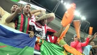 Tunisia Fans Before Dr Congo Vs Tunisia - Orange Africa Cup Of Nations, Equatori