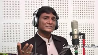JANA O MERI JANA by sharad upadhyay on track