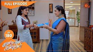 Kannana Kanne - Ep 180 | 11 June 2021 | Sun TV Serial | Tamil Serial