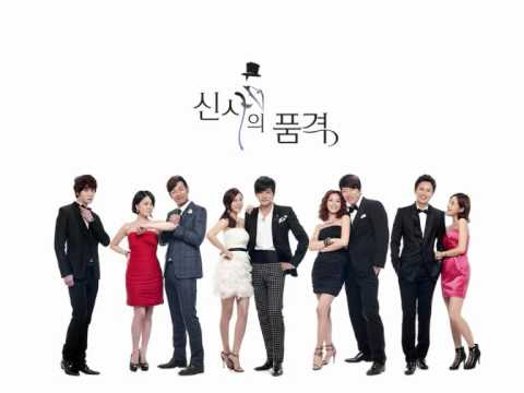 Lee Hyun (8eight) - My Heartache A Gentleman's Dignity OST (Cover)