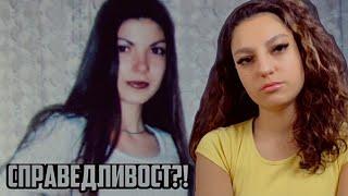 Изчезналата Десислава Севдалинова от Видин