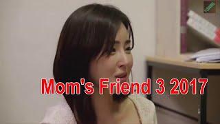 Video Mom's Friend 3 2017 - 엄마 친구 3 2017 download MP3, 3GP, MP4, WEBM, AVI, FLV Agustus 2018