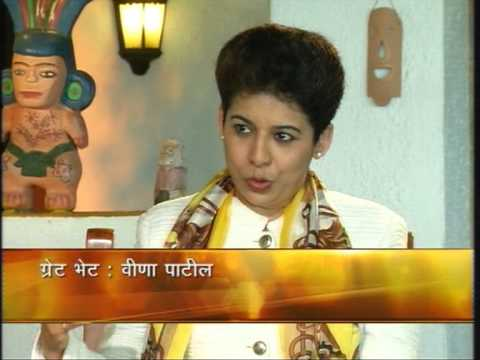 Veena Patil on IBN Lokmat's Great Bhet with Nikhil Wagle (complete interview)