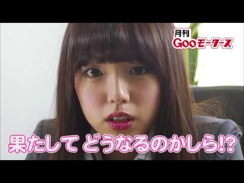 篠崎愛 Goo CM スチル画像。CM動画を再生できます。