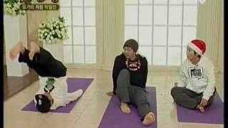 Eun Jiwon does yoga [Monarch of the Ring Ep. 8]