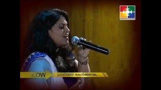 Prarthana Kelkaname I PowervisionTV I Episode 40