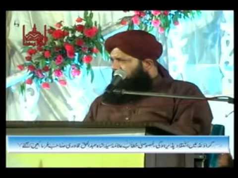 Farooq e Azam Conference Syed Shah Abdul Haq Part 4