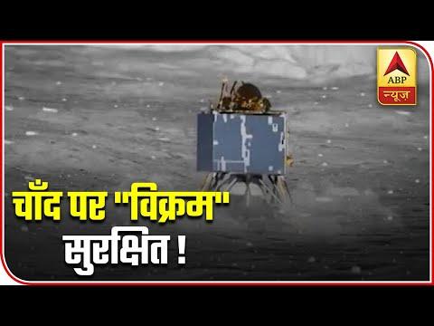 Chandrayaan 2: No