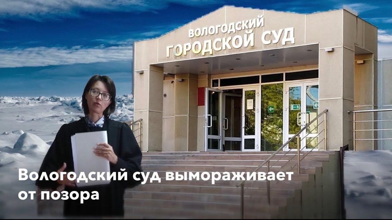 анапский городской суд официальный сайт